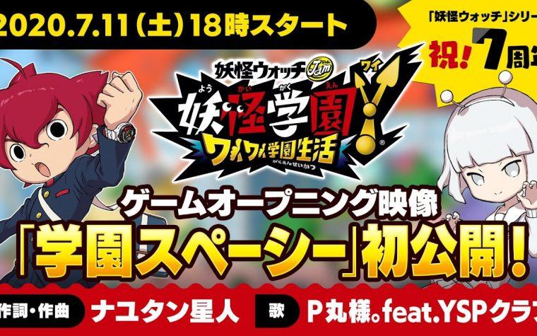 Yo-kai Watch Jam: Yo-kai Academy Y – Waiwai Gakuen Seikatsu, l'ultimo trailer mostra l'opening movie del titolo