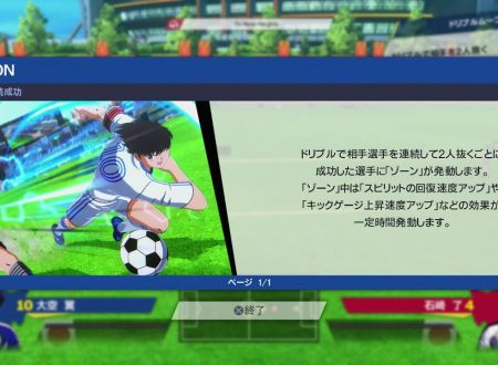 Captain Tsubasa: Rise of New Champions, pubblicato un nuovo gameplay del tutorial