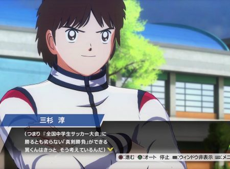 Captain Tsubasa: Rise of New Champions, pubblicato un video gameplay giapponese