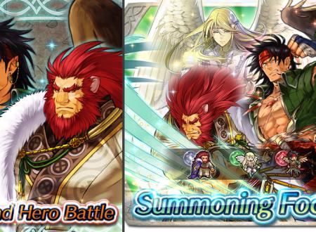 Fire Emblem Heroes: disponibile la Battaglia Legame: Tibarn e Caineghis, atto secondo