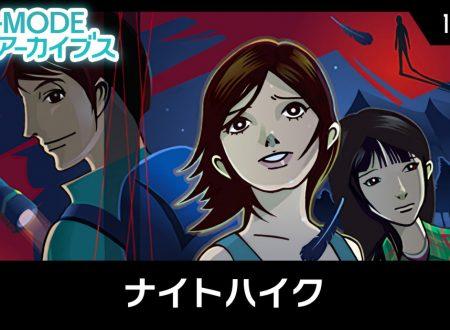 G-MODE Archives 12 Night Hike e 13 Haishin Yotei, in arrivo a fine agosto sui Nintendo Switch nipponici