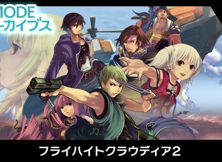G-Mode Archives 09: Flyhight Cloudia 2, uno sguardo in video al titolo dai Nintendo Switch giapponesi