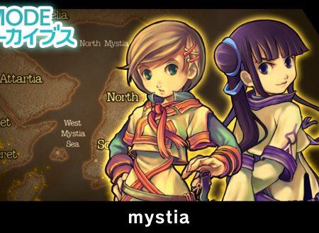 G-Mode Archives 14: Mystia, uno sguardo in video al titolo dai Nintendo Switch nipponici