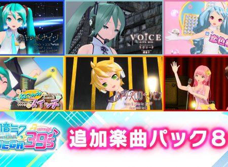 Hatsune Miku: Project Diva MegaMix, svelato l'arrivo dell'Additional Music Pack 8th e 9th