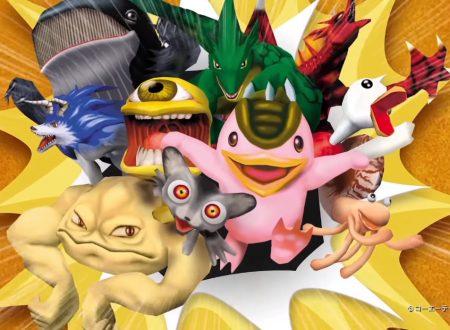 Monster Rancher 2: il titolo in arrivo il 17 settembre sui Nintendo Switch nipponici
