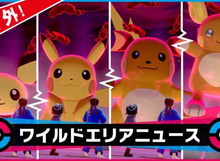 Pokèmon Spada e Scudo: annunciato il Max Raid Battle con Pichu, Pikachu, Raichu e Raichu Alola