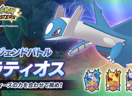 Pokémon Masters: ora disponibile la nuova Lotta Leggendaria con Latios