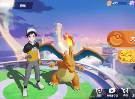 Pokemon Unite: pubblicati nuovi screenshots dedicato al MOBA in arrivo su Nintendo Switch