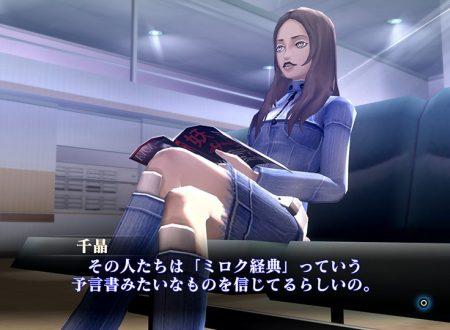 Shin Megami Tensei III: Nocturne HD Remaster, pubblicati nuovi screenshots dedicati al titolo