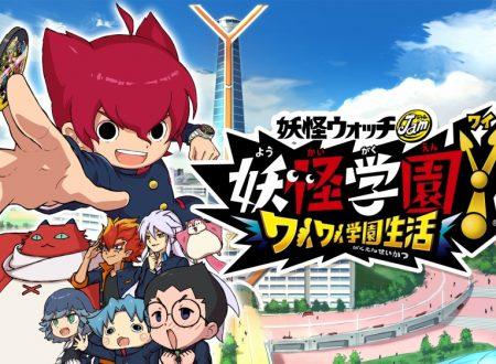 Yo-kai Watch Jam: Yo-kai Academy Y – Waiwai Gakuen Seikatsu, uno sguardo in video alla demo dai Nintendo Switch giapponesi