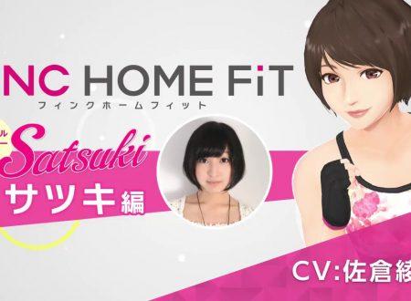 FiNC HOME FiT: pubblicato il trailer di debutto dedicato al titolo