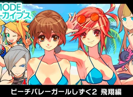 G-Mode Archives 16: Beach Volley Girl Shizuku 2, uno sguardo in video al titolo dai Nintendo Switch nipponici