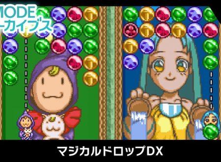 G-Mode Archives 19: Magical Drop DX, uno sguardo in video al titolo dai Nintendo Switch giapponesi