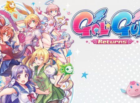 Gal*Gun Returns: il titolo in arrivo nel corso del 2021 sui Nintendo Switch europei