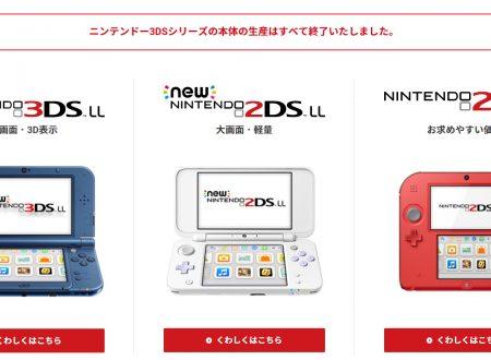 Nintendo 3DS: annunciato il termine di produzione dei modelli della console sul suolo nipponico