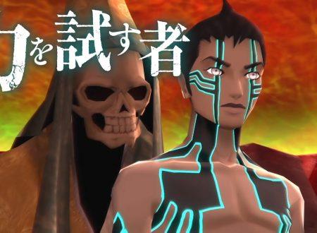 Shin Megami Tensei III: Nocturne HD Remaster, pubblicato un nuovo trailer giapponese