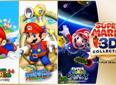 Super Mario 3D All-Stars, pubblicati dei video commercial giapponesi dedicati alla raccolta