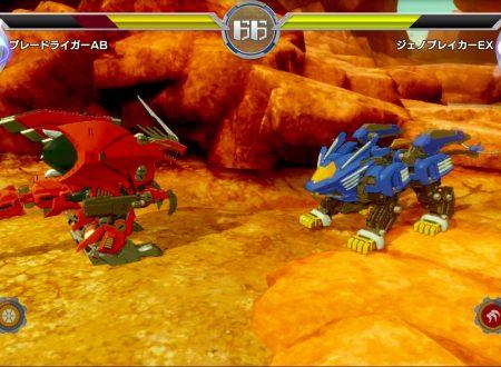 Zoids Wild: Infinity Blast, il titolo in arrivo il 26 novembre sui Nintendo Switch nipponici