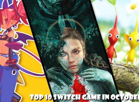 Nintendo Switch: la nostra TOP 10 dei titoli in uscita ad ottobre 2020