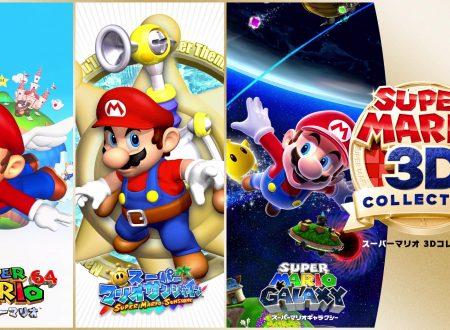 Super Mario 3D All-Stars, annunciato l'arrivo della versione 1.1.0 sui Nintendo Switch europei
