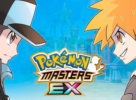 Pokèmon Masters EX: il titolo aggiornato alla versione 2.2.5 su Android e iOS