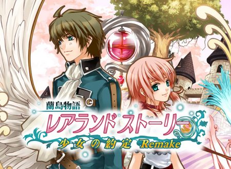 Ranshima Monogatari Lairland Story: Shoujo no Yakujou Remake in arrivo il 12 novembre sui Nintendo Switch nipponici