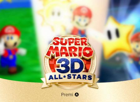 Super Mario 3D All-Stars, la raccolta aggiornata alla versione 1.1.0 sui Nintendo Switch europei