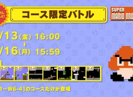 Super Mario Bros. 35: svelato l'arrivo di una nuova Sfida Speciale il 13 novembre
