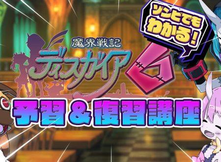 Disgaea 6: Defiance of Destiny, pubblicato un quarto trailer giapponese sul titolo