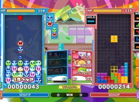 Puyo Puyo Tetris 2: svelato l'arrivo di Sonic ed altri personaggi con un update gratuito