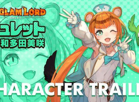 Maglam Lord: pubblicato un nuovo trailer giapponese dedicato a Julette
