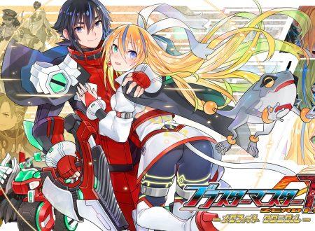 Blaster Master Zero Trilogy: MetaFight Chronicle, la raccolta con i tre titoli in arrivo il 29 luglio sui Nintendo Switch giapponesi