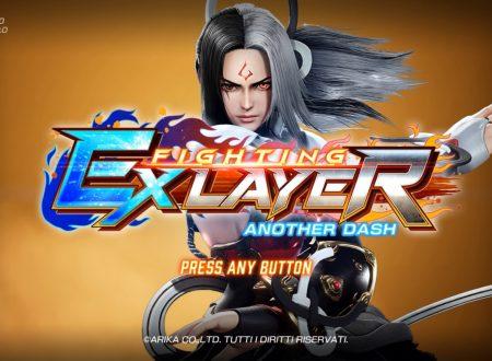 Fighting EX Layer: Another Dash, uno sguardo in video al titolo dai Nintendo Switch nipponici