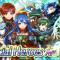 Fire Emblem Heroes: ora disponibili gli eroi speciali: Tanto amore!, atto secondo