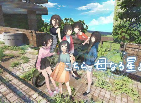 Kochira, Haha Naru Hoshi Yori: pubblicato il trailer di debutto della visual novel