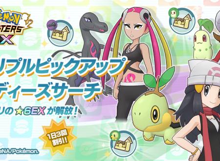Pokemon Masters EX: ora disponibile la nuova Unicerca VIP, tre in evidenza