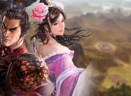ROMANCE OF THE THREE KINGDOMS XIV: Diplomacy and Strategy Expansion Pack Bundle, titolo ora aggiornato alla versione 1.0.9 su Nintendo Switch