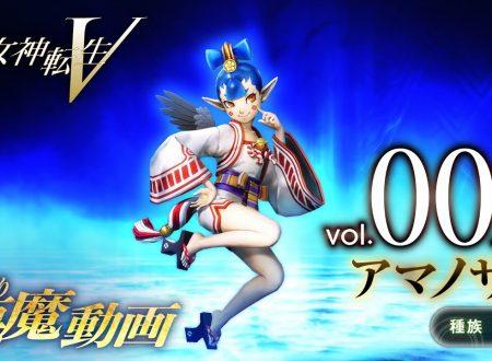 Shin Megami Tensei V: pubblicato un trailer giapponese dedicato al demone Amanozako