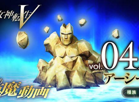 Shin Megami Tensei V: pubblicato un trailer giapponese dedicato al demone Erthys
