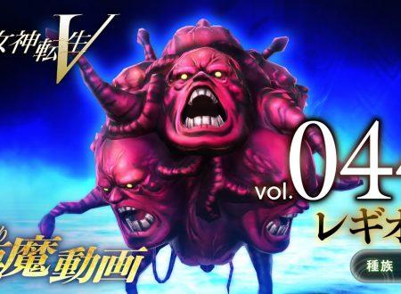 Shin Megami Tensei V: pubblicato un trailer giapponese dedicato al demone Legion