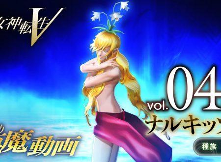 Shin Megami Tensei V: pubblicato un trailer giapponese dedicato al demone Narcissus