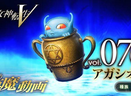 Shin Megami Tensei V: pubblicato un trailer giapponese dedicato al demone Agathion