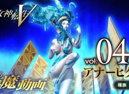Shin Megami Tensei V: pubblicato un trailer giapponese dedicato al demone Anahita
