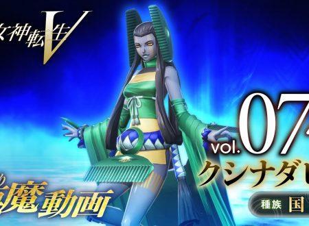 Shin Megami Tensei V: pubblicato un trailer giapponese dedicato al demone Kushinada-Hime