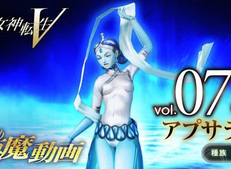 Shin Megami Tensei V: pubblicato un trailer giapponese dedicato al demone Apsaras