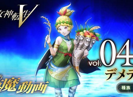 Shin Megami Tensei V: pubblicato un trailer giapponese dedicato al demone Demeter