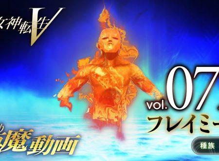 Shin Megami Tensei V: pubblicato un trailer giapponese dedicato al demone Flaemis
