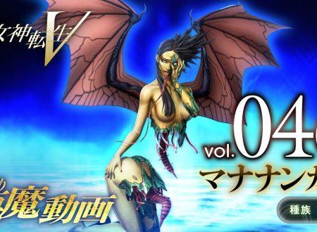 Shin Megami Tensei V: pubblicato un trailer giapponese dedicato al demone Manananggal