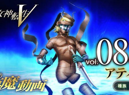 Shin Megami Tensei V: pubblicato un trailer giapponese dedicato al demone Attis
