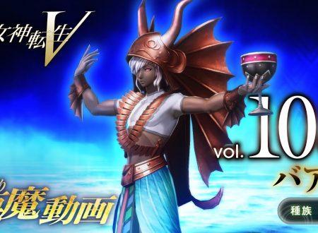 Shin Megami Tensei V: pubblicato un trailer giapponese dedicato al demone Baal